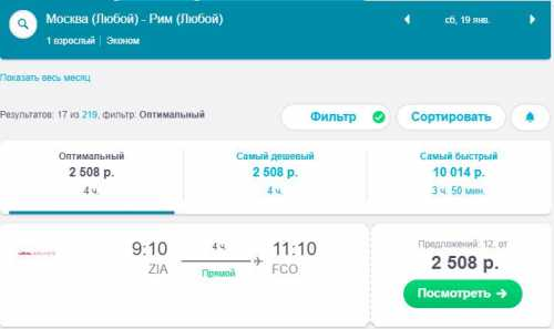 виза в прагу самостоятельно, какая нужна и сколько стоит для россиян